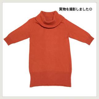 イーエーピー(e.a.p)の美品です♡e.a.p 半袖ニット アンゴラ混 オレンジ M(ニット/セーター)