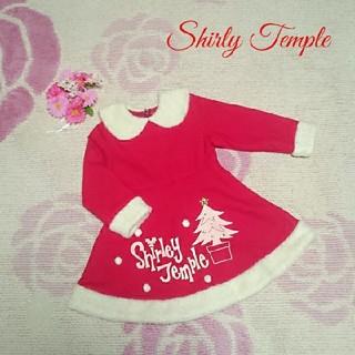 シャーリーテンプル(Shirley Temple)の♡786♡シャーリーテンプル♡ウール♡ボアワンピース♪♡110cm♡(ワンピース)