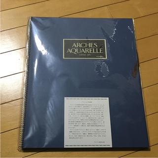 アルシュ 水彩用紙(スケッチブック/用紙)