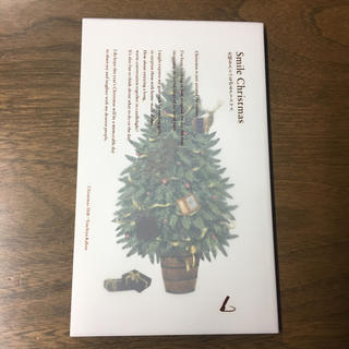 ツチヤカバンセイゾウジョ(土屋鞄製造所)の土屋鞄製造所 2018X'masカタログ(その他)