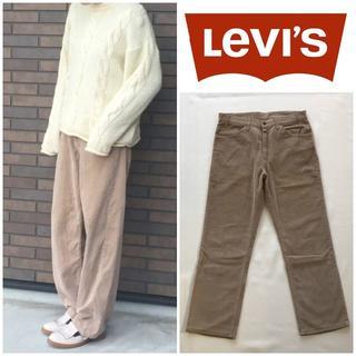 リーバイス(Levi's)のUSA製 80s-90sビンテージ リーバイス 519コーデュロイパンツ ワイド(カジュアルパンツ)