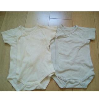 ムジルシリョウヒン(MUJI (無印良品))の無印良品 肌着 二枚セット 青 白 70(肌着/下着)