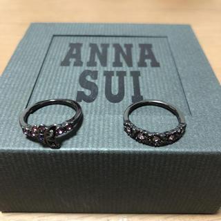 アナスイ(ANNA SUI)の<美品>ANNA SUI リング!(リング(指輪))