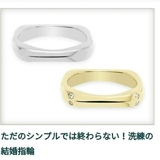 フレッド(FRED)のK18 フレッド ダイヤ リング(リング(指輪))