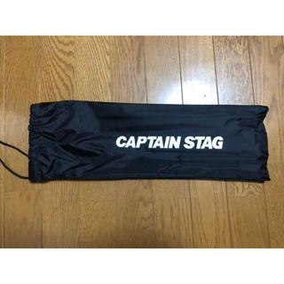 キャプテンスタッグ(CAPTAIN STAG)のキャプテンスタッグ 袋(その他)
