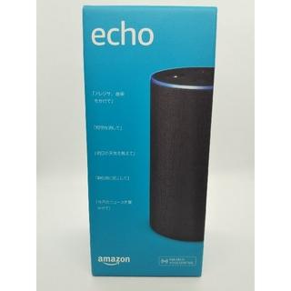 エコー(ECHO)のAmazon echo チャコール(スピーカー)