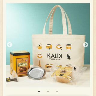 カルディ(KALDI)のカルディ 限定 紅茶の日バッグ(茶)
