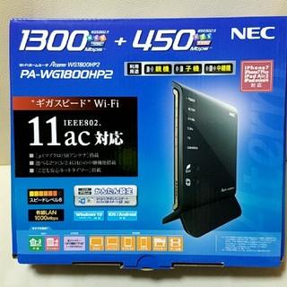 エヌイーシー(NEC)のNEC A-term WG1800HP2×2個とWG1800HP3×3個の計5個(PC周辺機器)