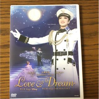 ディズニー(Disney)の宝塚 Love&Dream ディズニー 北翔海莉 妃海風 (ミュージカル)