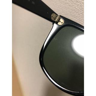 レイバン(Ray-Ban)の確認用 レイバン サングラス(サングラス/メガネ)