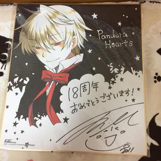 スクウェアエニックス(SQUARE ENIX)の Pandora Hearts 色紙(サイン)