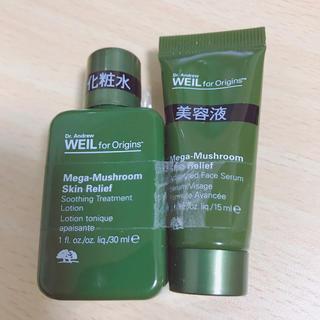 オリジンズ(ORIGINS)のORIGINS オリジンズ 化粧水・美容液 お試しサイズ(化粧水 / ローション)
