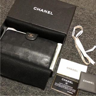 シャネル(CHANEL)の希少デザインCHANELニュートラベルライン ココマーク長財布(財布)