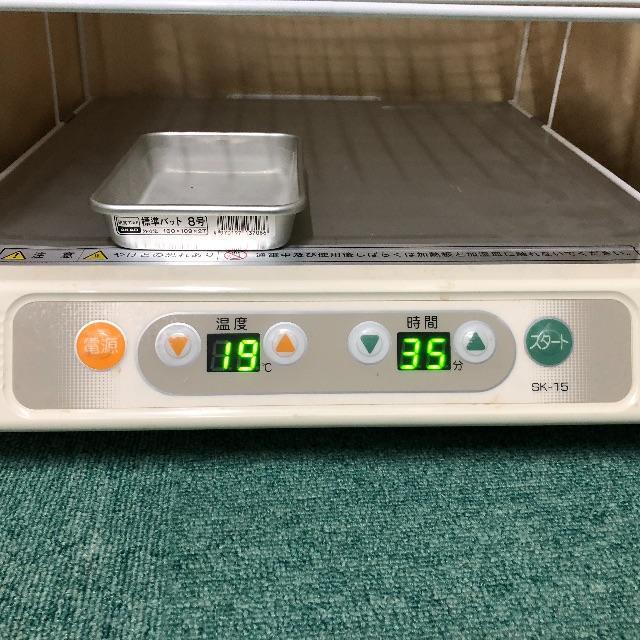 電子発酵器 SK15 大正電機販売 インテリア/住まい/日用品のキッチン/食器(調理道具/製菓道具)の商品写真