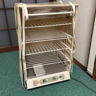 電子発酵器 SK15 大正電機販売(調理道具/製菓道具)