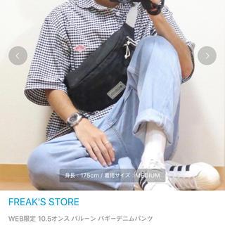 フリークスストア(FREAK'S STORE)のFreak's Store バギーデニムパンツ(デニム/ジーンズ)