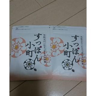 すっぽん小町62粒×2袋新品(その他)