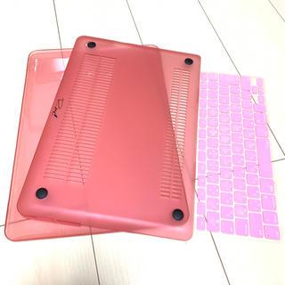マック(Mac (Apple))の値下げ!MacBook Pro★カバー3点セット!(その他)