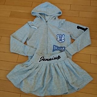 ジェニィ(JENNI)のHANAWASAKU様専用ジェニィセットアップ150(ジャケット/上着)