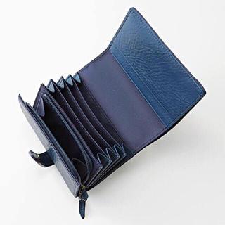 ムジルシリョウヒン(MUJI (無印良品))の【新品】MUJI ヌメシュリンク革ジャバラ2つ折財布(財布)