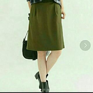 サニーレーベル(Sonny Label)の値下げ サニーレーベル スカート(ひざ丈スカート)