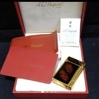 エステーデュポン(S.T. Dupont)のデュポン ラインD 希少レア 高級漆ゴールド(タバコグッズ)
