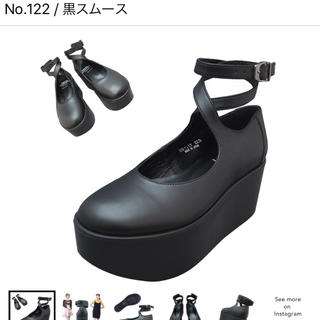 トーキョーボッパー(TOKYO BOPPER)のTokyoBoppar バレリーナ 黒(バレエシューズ)