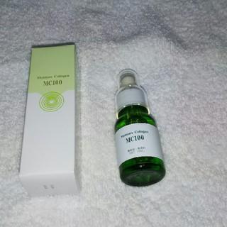 エビスケショウヒン(EBiS(エビス化粧品))のエビス 植物性コラーゲンMC100 【新品】(美容液)