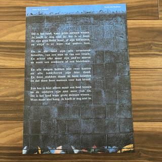 シボネ(CIBONE)のJan Beutener ポスター アート(その他)