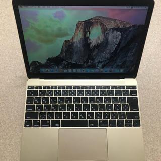 マック(Mac (Apple))の【格安】MacBook 2015 256GB(ノートPC)