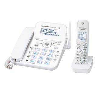 パナソニック(Panasonic)のコードレス電話機 Panasonic ve-gd31dl-w(OA機器)