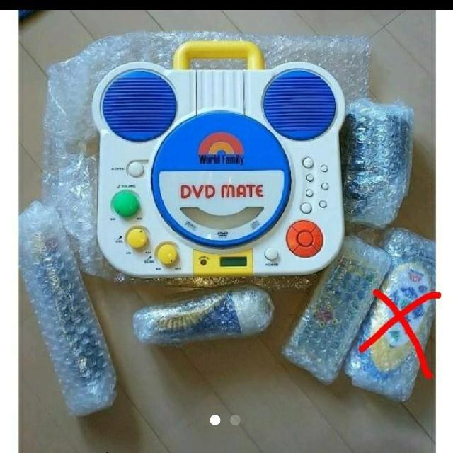 Disney(ディズニー)のお値下げ ディズニーの英語システム DVDメイト 中古品 スマホ/家電/カメラのテレビ/映像機器(DVDプレーヤー)の商品写真