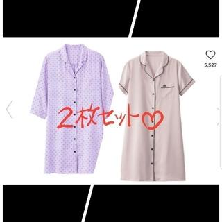 ジーユー(GU)のGUパジャマ 2枚セット❗ ワンピース1枚で着れる(パジャマ)