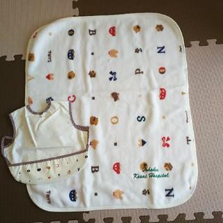ミキハウス(mikihouse)のさいこ様専用赤ちゃんの城ベビー毛布&お食事エプロン(毛布)