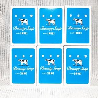 ギュウニュウセッケン(牛乳石鹸)の【新品未開封】牛乳石鹸カウブランド青箱【85g×6個】(ボディソープ / 石鹸)
