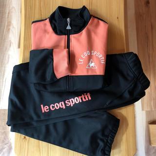 ルコックスポルティフ(le coq sportif)のle coq sportif ジュニアジャージ150(ウェア)