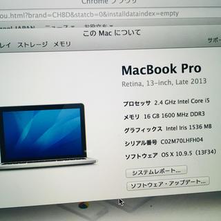 マック(Mac (Apple))のMBP(ノートPC)