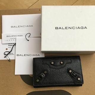 バレンシアガ(Balenciaga)のバレンシアガ BALENCIAGA キーケース 6連(キーケース)