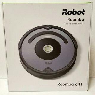 アイロボット(iRobot)の新品☆ロボット掃除機 ルンバ641 (掃除機)