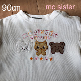 エムシーシスター(Mc Sister)のカットソー☆90㎝(Tシャツ/カットソー)