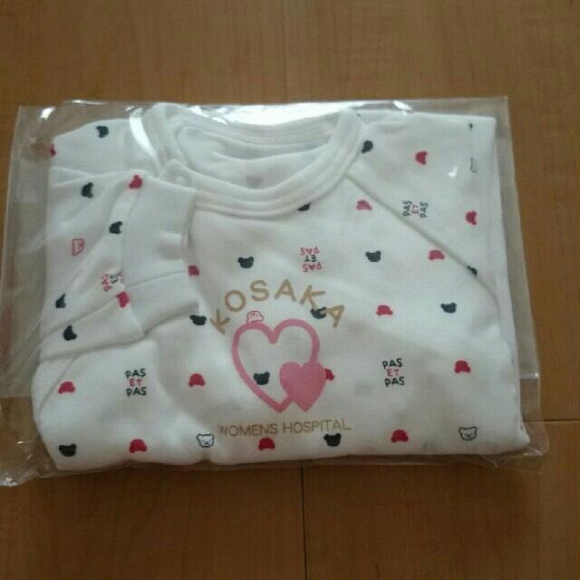 02c070b4ed619 赤ちゃんの城 産院ロゴ入り 日本製の通販 by KB s shop|ラクマ