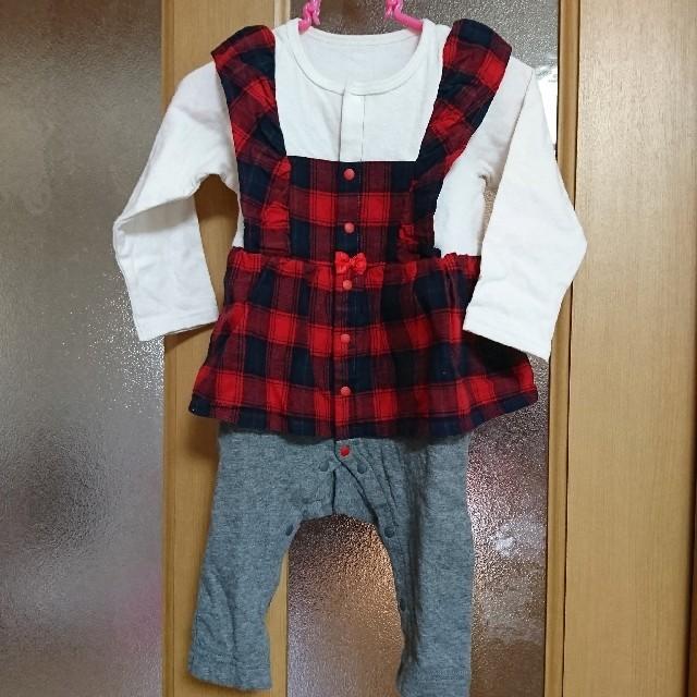ampersand(アンパサンド)のbaby ampersand 長袖ロンパース キッズ/ベビー/マタニティのベビー服(~85cm)(カバーオール)の商品写真