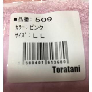 トラタニ(Toratani)のトラタニ3Cショーツ(ショーツ)