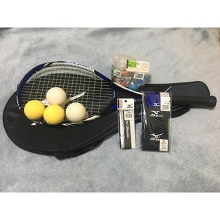 ミズノ(MIZUNO)のテニスラケット セット(テニス)