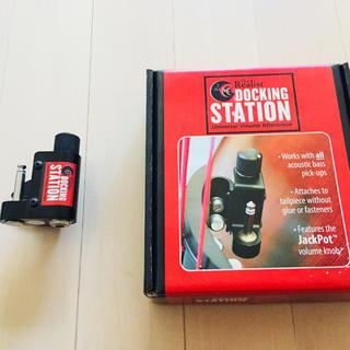 コントラバス Realist docking station(コントラバス)
