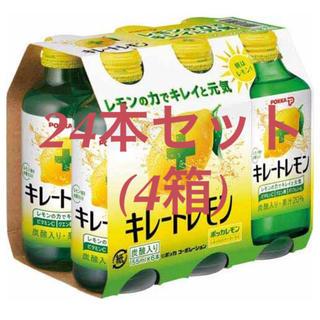 ポッカサッポロ キレートレモン 24本セット 155ml×6本×4箱 最安値宣言