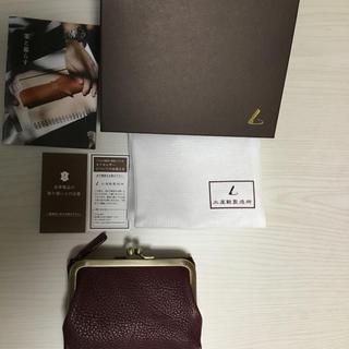 ツチヤカバンセイゾウジョ(土屋鞄製造所)の土屋鞄  二つ折り財布(財布)