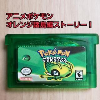 ポケモン(ポケモン)のneko様専用 ソフト2つ(携帯用ゲームソフト)