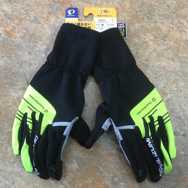 パールイズミ スマホ対応 ウインターライトグローブ気温15度対応 Mサイズ  スポーツ/アウトドアの自転車(ウエア)の商品写真