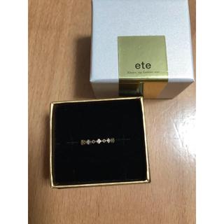 エテ(ete)のete  エテ  ダイヤモンド  ピンキーリング   K10  (リング(指輪))